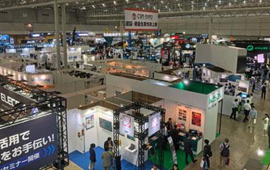 CSPI-EXPO「第2回 建設・測量生産性向上展」にUAVレーザシステム「Air LiDAR」を出展致しました